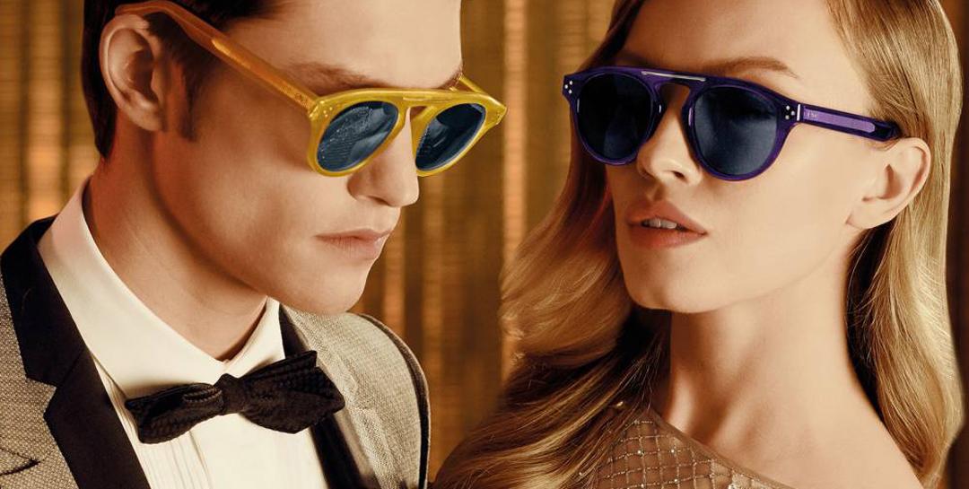مدل جدید عینک