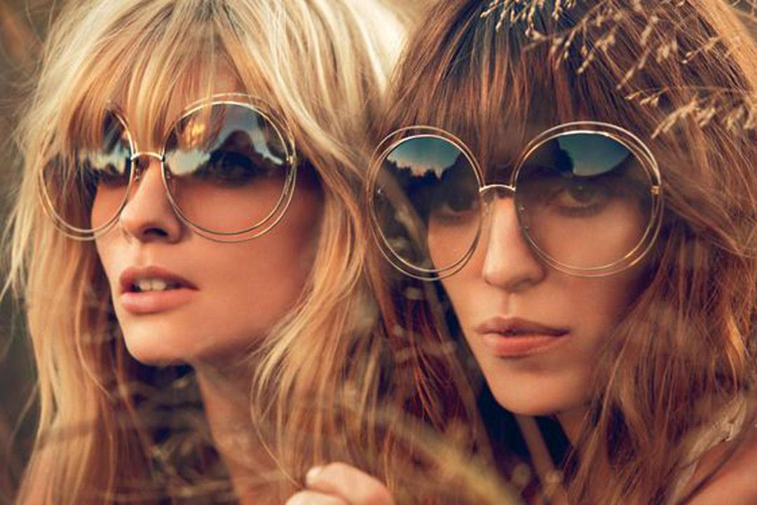 عینک های بوهواستایل
