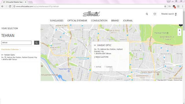 نقطه نشان  دهنده نمایندگی عینک سیلوت در سایت رسمی سیلهوئت اتریش