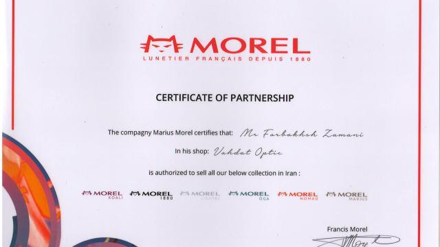 نمایندگی رسمی فروش محصولات گروه مورل