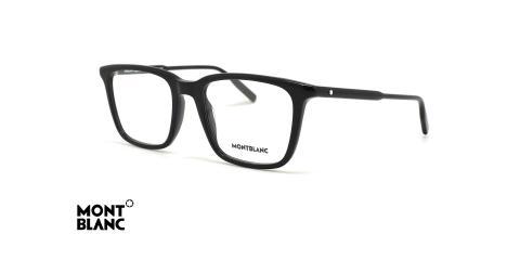 عینک طبی کائوچویی مون بلان -  رنگ مشکی - عکس زاویه سه رخ