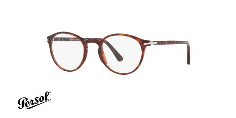 عینک طبی پرسول - PERSOL PO3174V - عکاسی وحدت - عکس زاویه سه رخ