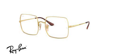 عینک طبی مربعی ری بن - SQUARE RB1971 OPTICS - رنگ طلایی - عکس زاویه روبرو
