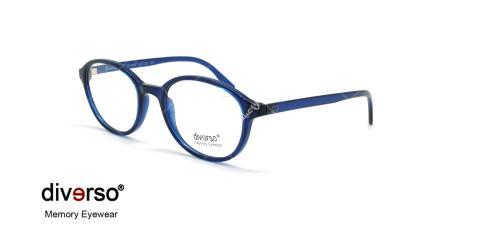 عینک طبی بیضی دیورسو - DIVERSO DV1005 - آبی - عکاسی وحدت - زاویه سه رخ