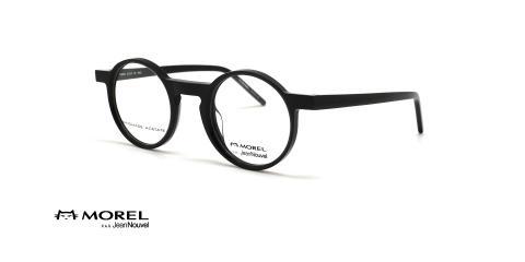 عینک طبی گرد کائوچویی جین نوول - Jean Nouvel 90009C- عکاسی وحدت - عکس زاویه سه رخ
