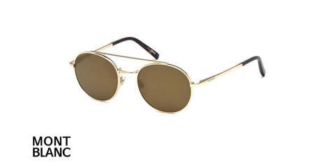 عینک آفتابی دوپل گرد مونت بلاک - MONTBLANK MB604 - فریم طلایی و عدسی قهوه ای - اپتیک وحدت - عکس زاویه سه رخ