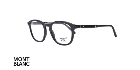 عینک طبی کائوچویی مون بلان - MONTBLAC MB639- رنگ مشکی - اپتیک وحدت - عکس زاویه سه رخ