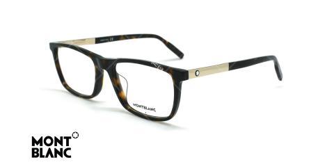 عینک طبی فلزی زیر گریف مونت بلانک - MONTBLANC MB0021O -قهوه ای هاوانا - عکاسی وحدت - زاویه سه رخ