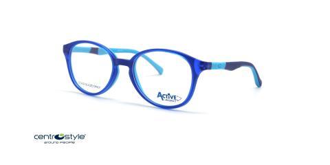 عینک طبی بچگانه سنترواستایل - Centrostyle F0137 - عکس از زاویه سه رخ