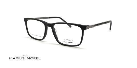 عینک طبی مستطیلی مورل - MARIUS MOREL 50047M - عکس از زاویه سه رخ