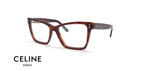 عینک طبی قهوه ای هاوانا سلین - عکاسی عینک وحدت - زاویه سه رخ