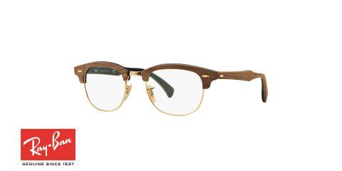 عینک طبی کلاب مستر چوبی ریبن - رنگ فلز طلایی - زاویه سه رخ
