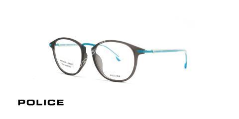 عینک طبی کائوچویی پلیس - رنگ بدنه آبی خاکستری - عکاسی وحدت - زاویه سه رخ