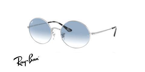 عینک آفتابی مدل بیضی و عدسی آبی طیف دار ریبن مدل 1970 - عکس زاویه سه رخ