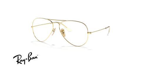عینک آفتابی فتوکرومیک فریم طلایی مدل خلبانی سایز62 - عکس از زاویه سه رخ