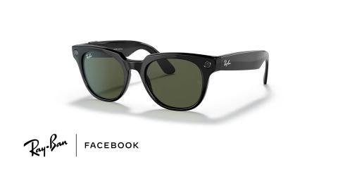 عینک آفتابی کائوچویی مشکی مدل متئور رنگ مشکی شیشه سبز - زاویه سه رخ