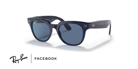 عینک آفتابی کائوچویی مشکی مدل متئور رنگ مشکی شیشه سورمه ای پلاریزه- زاویه سه رخ
