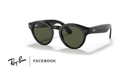 عینک آفتابی کائوچویی مشکی مدل گرد رنگ مشکی شیشه سبز- زاویه سه رخ