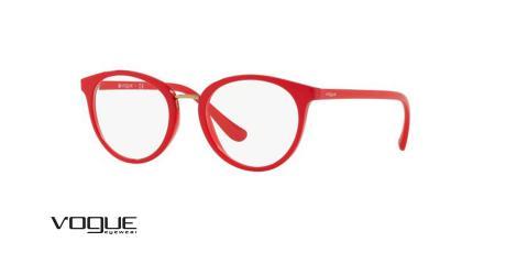 عینک طبی کائوچویی قرمز رنگ Vogue  - زاویه سه رخ