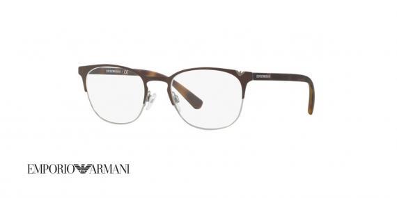 عینک طبی زیرگریف امپریو آرمانی - EMPORIO ARMANI EA1059 - عکاسی وحدت - عکس زاویه سه رخ