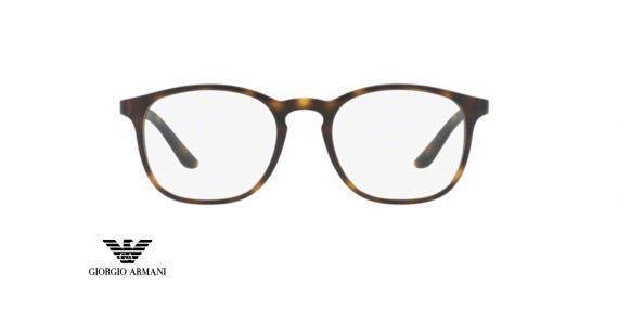 عینک طبی جورجیو آرمانی - GIORGIO ARMANI AR7167 - عکاسی وحدت - عکس زاویه روبرو