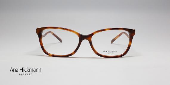 عینک طبی نگین دار آنا هیکمن -زاویه روبرو
