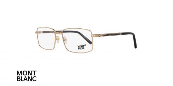 عینک طبی مونت بلانک - MONTBLAC MB531- فریم طلایی- اپتیگ وحدت - عکس زاویه سه رخ