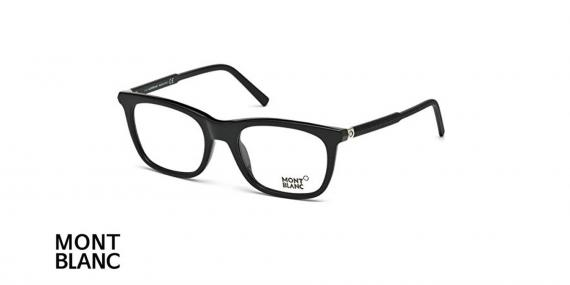 عینک طبی مربعی مون بلان - MONTBLAC MB610 - فریم کائوچویی مشکی - اپتیک وحدت - عکس زاویه سه رخ