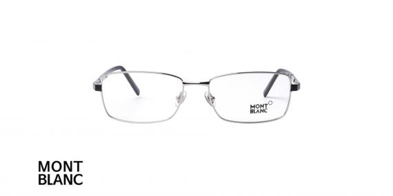 عینک طبی مستطیلی مون بلان - MONTBLAC MB633- فریم نقره ای - اپتیک وحدت - عکس زاویه روبرو