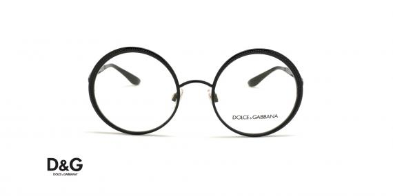 عینک طبی گرد دولچه و گابانا - DOLCE &GABBANA DG1297 - عکاسی وحدت - عکس زاویه روبرو