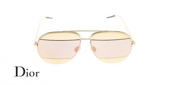 عینک آفتابی خلبانی آینه ای دیور -  DIOR - اپتیک وحدت - عکس زاویه روبرو