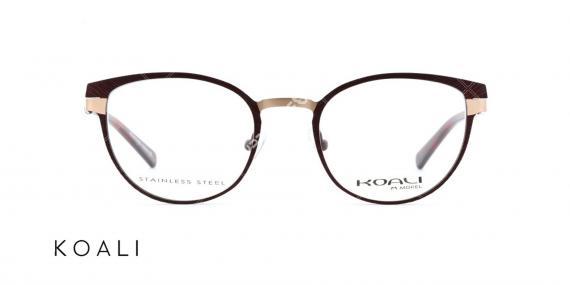 عینک طبی گربه ای کوالی - KOALI 20030K- رنگ زرشکی و صورتی - اپتیک وحدت- عکس زاویه روبرو