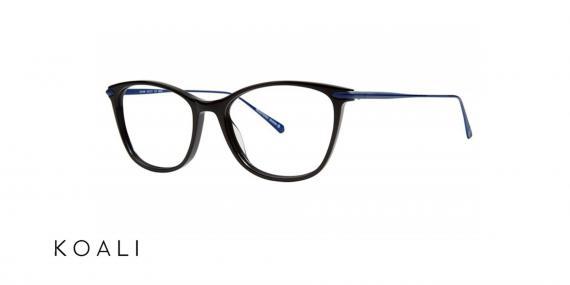 عینک طبی گربه ای کوالی - KOALI 20049K-رنگ مشکی و آبی - اپتیک وحدت - عکس زاویه سه رخ