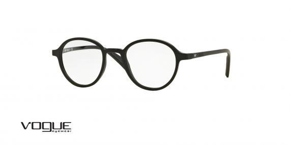عینک گرد کائوچویی وگ - VOGUE VO5015 - عکاسی وحدت - عکس زاویه سه رخ