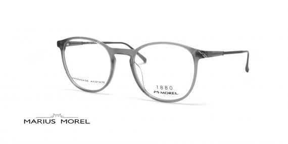 عینک طبی مورل -   MARIUS MOREL 60060M - عکس زاویه سه رخ