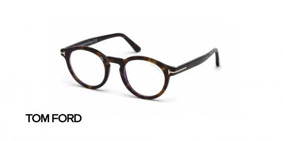 عینک طبی ام فورد - TOM FORD TF5529B - رنگ فریم قهوه ای هاوانا - عکاسی وحدت - عکس زاویه سه رخ