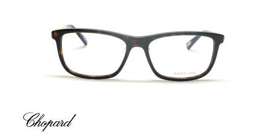 عینک طبی شوپارد - CHOPARD VCH202 - عکاسی وحدت - عکی زاویه روبرو