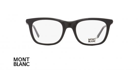 عینک طبی مربعی مون بلان - MONTBLAC MB610 - فریم کائوچویی مشکی - اپتیک وحدت - عکس زاویه روبرو