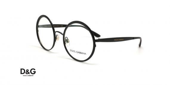 عینک طبی گرد دولچه و گابانا - DOLCE &GABBANA DG1297 - عکاسی وحدت - عکس زاویه سه رخ