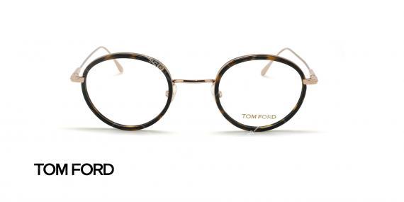 عینک طبی بیضی تام فورد - TOM FORD TF5521 - قهوه ای طلایی - عکاسی وحدت - زاویه روبرو