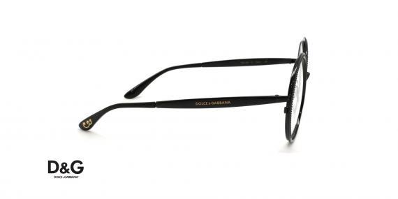 عینک طبی گرد دولچه و گابانا - DOLCE &GABBANA DG1297 - عکاسی وحدت - عکس زاویه کنار