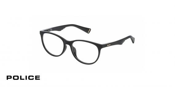 عینک طبی پلیس - POLICE VPL503- رنگ مشکی-اپتیک وحدت- عکس زاویه سه رخ