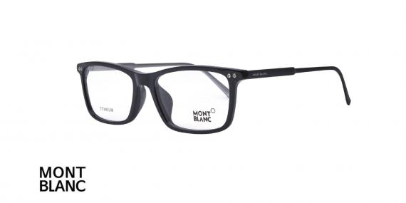 عینک  طبی کائوچویی مون بلان - MONTBLAC MB615 - فریم کائوچویی مشکی - اپتیک وحدت - عکس زاویه سه رخ