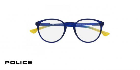 عینک بیض طبی پلیس - POLICE VPL557 -  آبی - اپتیک وحدت - عکس زاویه روبرو