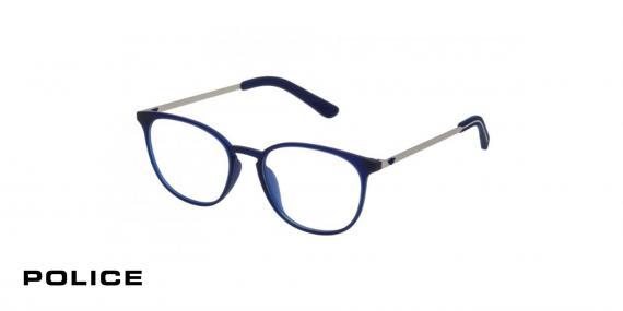 عینک بیضی طبی پلیس - POLICE VPL554 - رنگ فریم آبی - اپتیک وحدت - عکس زاویه سه رخ