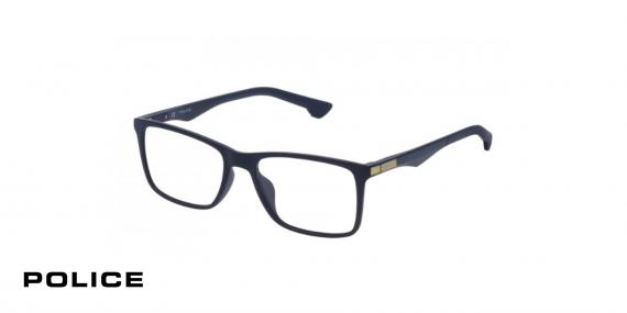 عینک طبی مستطیلی  پلیس - POLICE VPL638- اپتیک وحدت - عکس زاویه سه رخ