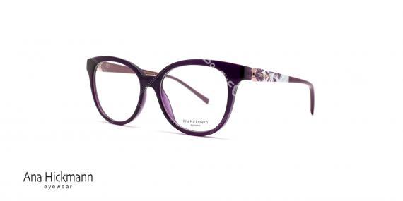 عینک طبی آناهیکمن - دسته دو رو - بنفش رنگ - عکاسی وحدت - زاویه سه رخ