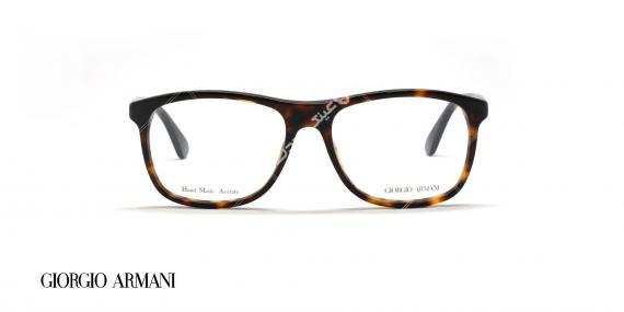 عینک طبی کائوچویی جورجیو ارمانی - رنگ بدنه قهوه ای هاوانا - عکاسی وحدت - زاویه رو به رو