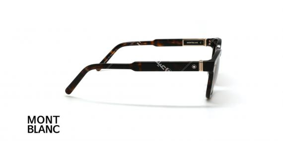 عینک آفتابی ویفیرر مون بلان - MONTBLANC WAFARER MB693- قهوه ای هاوانا - عکاسی وحدت اپتیک - عکس زاویه کنار