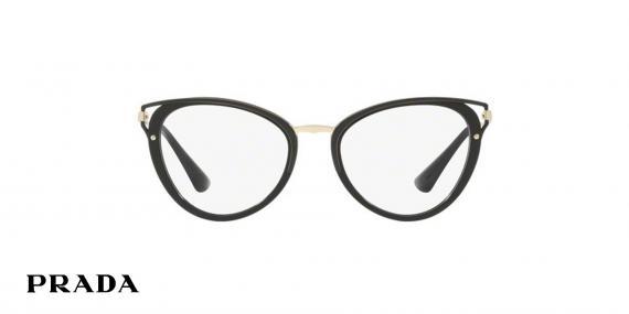 عینک طبی گربه ای مشکی طلایی پرادا - زاویه روبرو